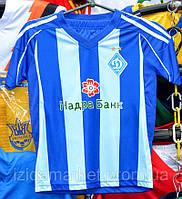 Летняя детская футбольная форма Динамо-Киев