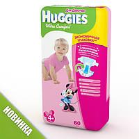 Подгузники Huggies ultra девочкам и мальчикам