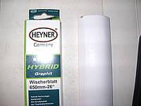 Дворник  HEYNER  650 мм  гибрид