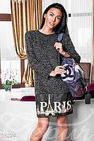 Модное женское платье-туника прямого покроя с модной надписью украшенной стразами букле