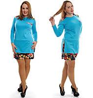 Платье женское в больших размерах с цветочным принтом - Голубой