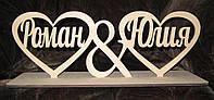 Свадебный декор имена в сердечках на подставке