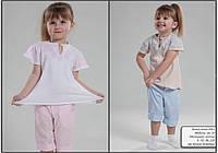 Летний костюм для маленькой модницы (2 цвета, р.92-104)