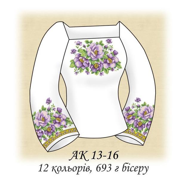 Заготовка сорочки для вышивки