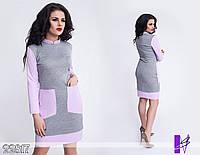 Элегантное деловое платье батал НС782