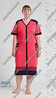 Домашний женский халат XL 2XL 3XL