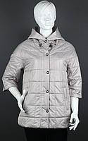 Куртка демисезонная бежевая Modern New Saga B8355