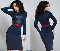 Платье па1043, фото 1