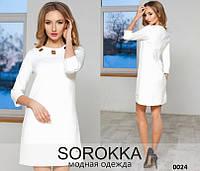 Женское белоснежное платье