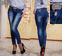 Женские джинсы - бойфренды № дж0755 Гл