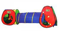 Палатка детская игровая 3 в 1 с тоннелем