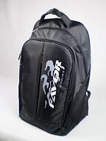 Рюкзак школьный Favor  городской модель 365-02-1