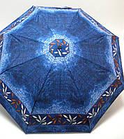 Женский механический зонтик DOPPLER, в синих тонах.