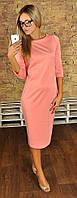 Платье футляр персикового цвета (арт. 137037682)