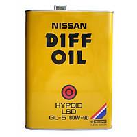 Трансмиссионное  масло для дифференциалов Nissan LSD 80w90 GL-5 4л KLD31-80904