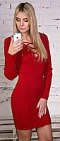 Повседневное платье с длинным рукавом вязка (арт. 233056748)