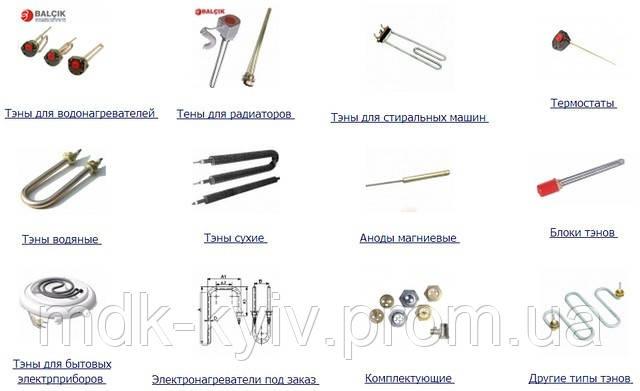 Терморегуляторы для электрических полотенцесушителей