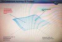 Пеленки гигиенические ID Protekt Plus  для взрослых 90см Х 60см № 30