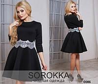 Женское неопренновое платье с длинным рукавом