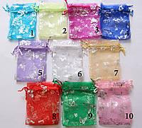 Подарочная упаковка, мешочки из органзы 9см х 12см, бабочки