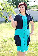 Платье большого размера двух цветов р.50-60
