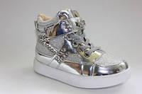 Детские кроссовки ботиночки (хайтопы) 26-30р. маломерят! серебро