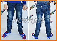Детские джинсы мальчикам бренд Classic Top