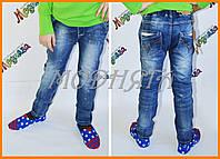 Детские джинсы навесну | Весенние джинсы клякса