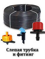 Многолетняя слепая трубка для капельного полива 16 мм стенка 1,5 мм бухта 100 м