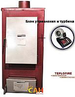 САН Термо 11 кВт котел для дома с комплектом автоматики и турбиной