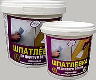 Шпатлёвка акриловая «Сириус» (белая) 1,5кг
