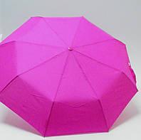 Женский автоматический зонт, розовый.