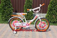 """Велосипед детский Ardis Lillies 16"""""""