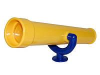 Телескоп игровой для детской площадки