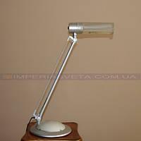 Трансформер настольная лампа IMPERIA универсальная дневного света LUX-134021