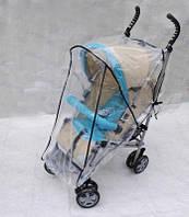 Дождевик из ПВХ на детскую коляску, на завязках