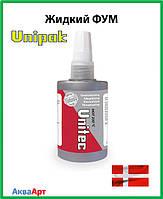 Жидкий фум Unitec Hot фиксация высокой плотности 75 грамм