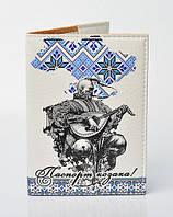 Обложка на паспорт из эко-кожи 02