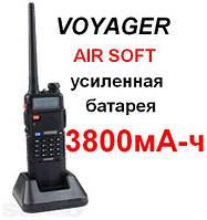 Рация Voyager AIR SOFT с усиленным аккумулятором 3800мА-час