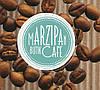 "Свежеобжаренное зерновое кофе 100%Арабика ""Никарагуа""Сан Хосе (код 04706)"