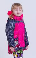 Куртка-парка демисезонная, для девочек от 1 до 4 лет ЗАЙКА