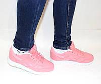 Подростковые кроссовки Reebok Classic под оригинал