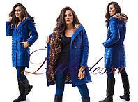 Пальто на синтепоне синий