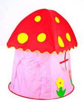 Палатка шатер детская игровая Грибок