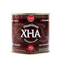 Хна для биотату и бровей VIVA henna коричневая 15 гр.