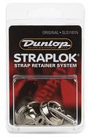 Dunlop SLS1101N Стреплоки для ремня