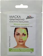 Mila Certified Pollution ControlPeel off mask Organic Apple - Маска альгинатная омоложивающая Экстракт яблока