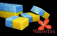 Натуральное косметическое мыло ручной работы Сила абсолюта (VIP/Concept)