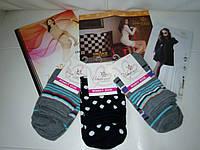 Хлопчатобумажные носки с высоким поголенком