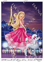 "Схема под бисер ""Барби в Париже"""